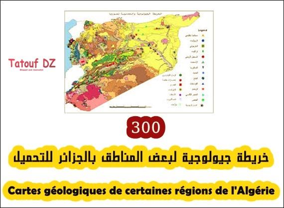 300 خريطة جيولوجية لبعض المناطق بالجزائر للتحميل Cartes géologiques de certaines régions de l'Algérie Exclusive