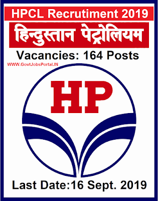 HPCL Recruitment Notification 2019