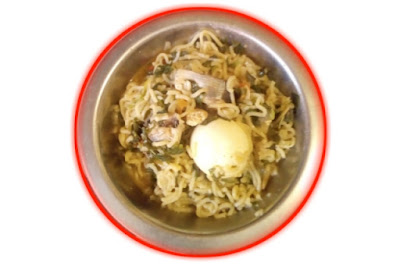 Indomie Noodls Hakuna Matata Recipe On A Plate