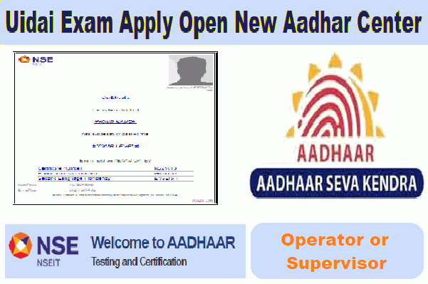 UIDAI Exam Registration process For New Aadhar Center