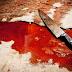 Μπήκαν στο σπίτι και μαχαίρωσαν άγρια 60χρονο