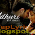HAMARI ADHURI KAHANI LYRICS – ARIJIT SINGH (TITLE SONG)
