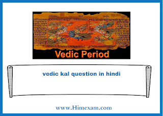 vedic kal question in hindi