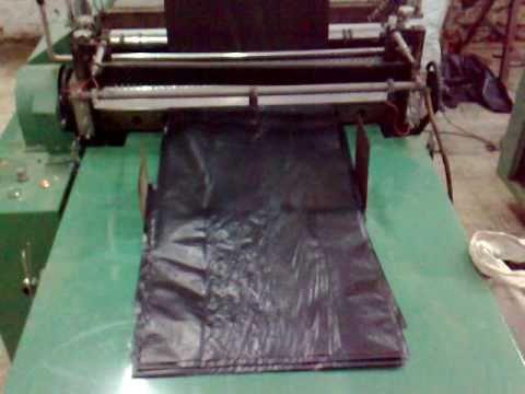 أسعار ماكينات تصنيع أكياس البلاستيك لعام ٢٠٢٢ - اماكن بيع ماكينات تصنيع البلاستيك في مصر 2021-2022 جديدة ومستعملة للبيع بالتقسيط وكاش - أهم دراسة جدوى مصنع اكياس بلاستيك