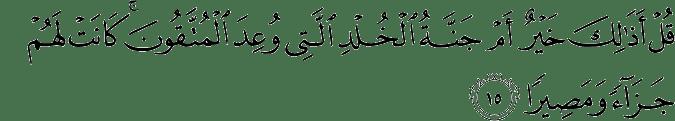 Al Furqan ayat 15