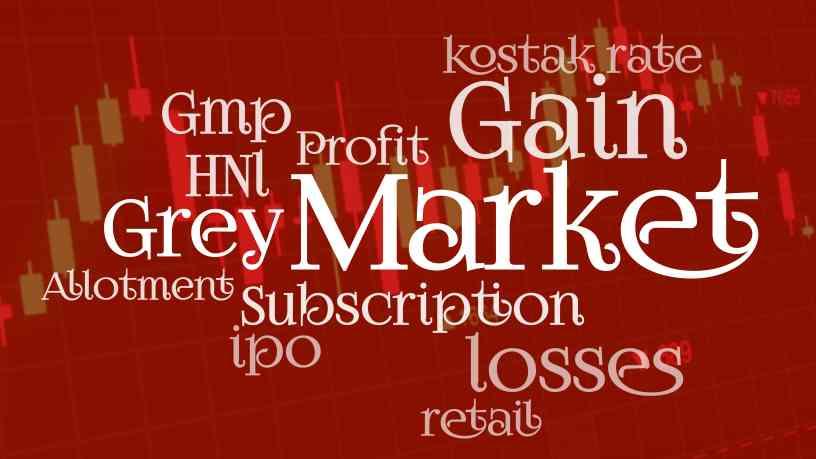grey market premium in hindi