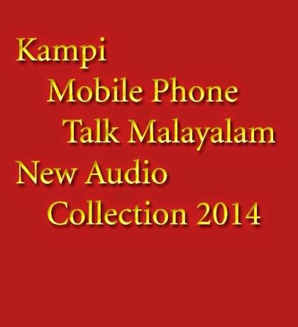 malayalam kambi phone calls