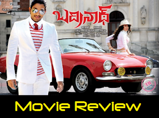 Badrinath Movie Review -2.75/5