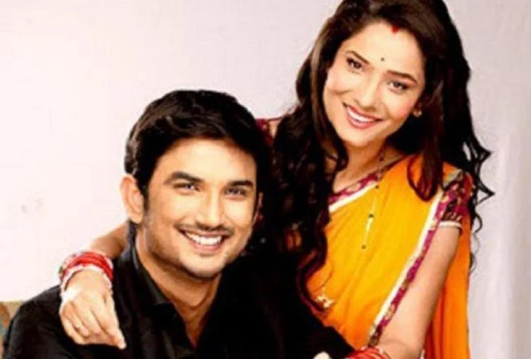 Pavitra Rishta Fame Ankita Lokhande And Sushant Singh Rajput Breakup