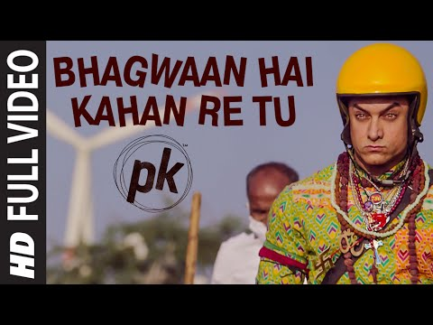 Bhagwaan hai kahan re tu Lyrics - Sonu Nigam