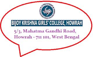 Bijoy Krishna Girls' College, 5/3, Mahatma Gandhi Road, Howrah - 711 101, West Bengal