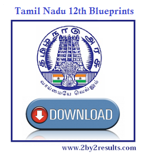 HSC English Paper I & English Paper II Blue Print Tamil Nadu