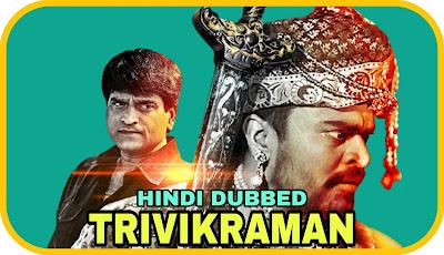 Trivikraman Hindi Dubbed Movie