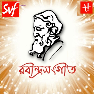 A Collection of Tagore Songs [Rabindrasangeet] by Various Artists [Hoichoi]