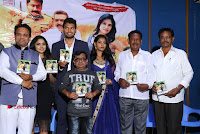 Edo Prema Lokam Audio Launch .COM 0050.jpg