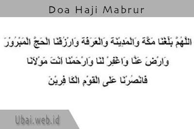 doa agar haji mabrur