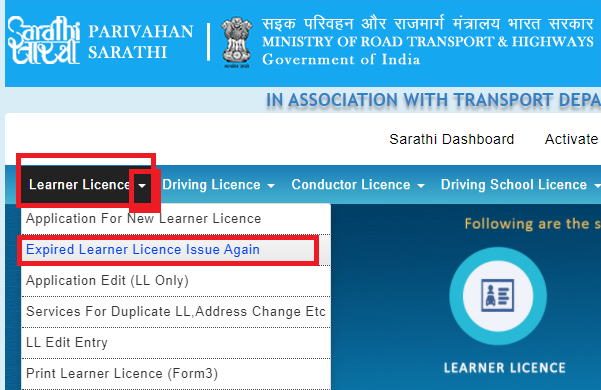 Renew Learning Driving License in Gujarat