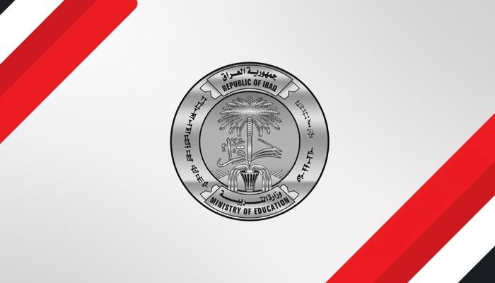 أهم ما جاء في لقاء وزير التربية الدكتور محمد اقبال الصيدلى على قناة الشرقية