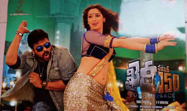 Khaidi No 150 Release Date Confirmed