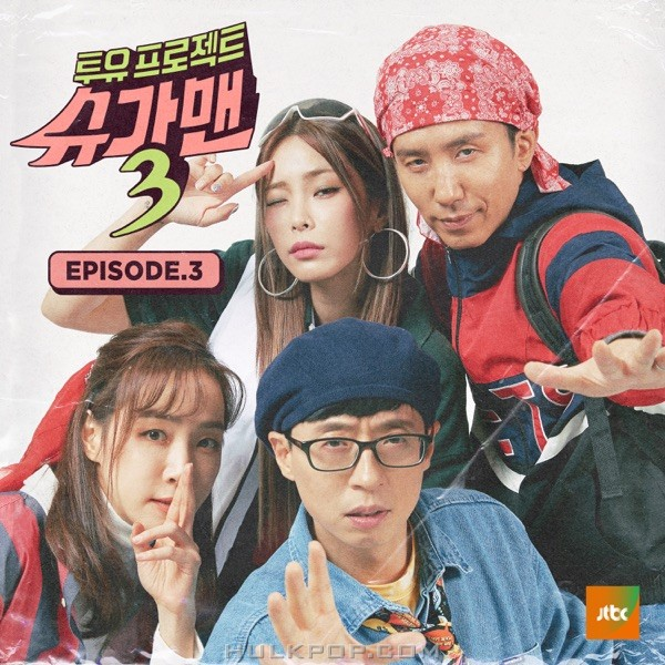 LOVELYZ, DAYBREAK – Sugar Man 3, EPISODE.3 – EP