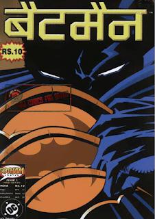 Batman-Comics-PDF-Book-In-Hindi-Free-Download-Part-3