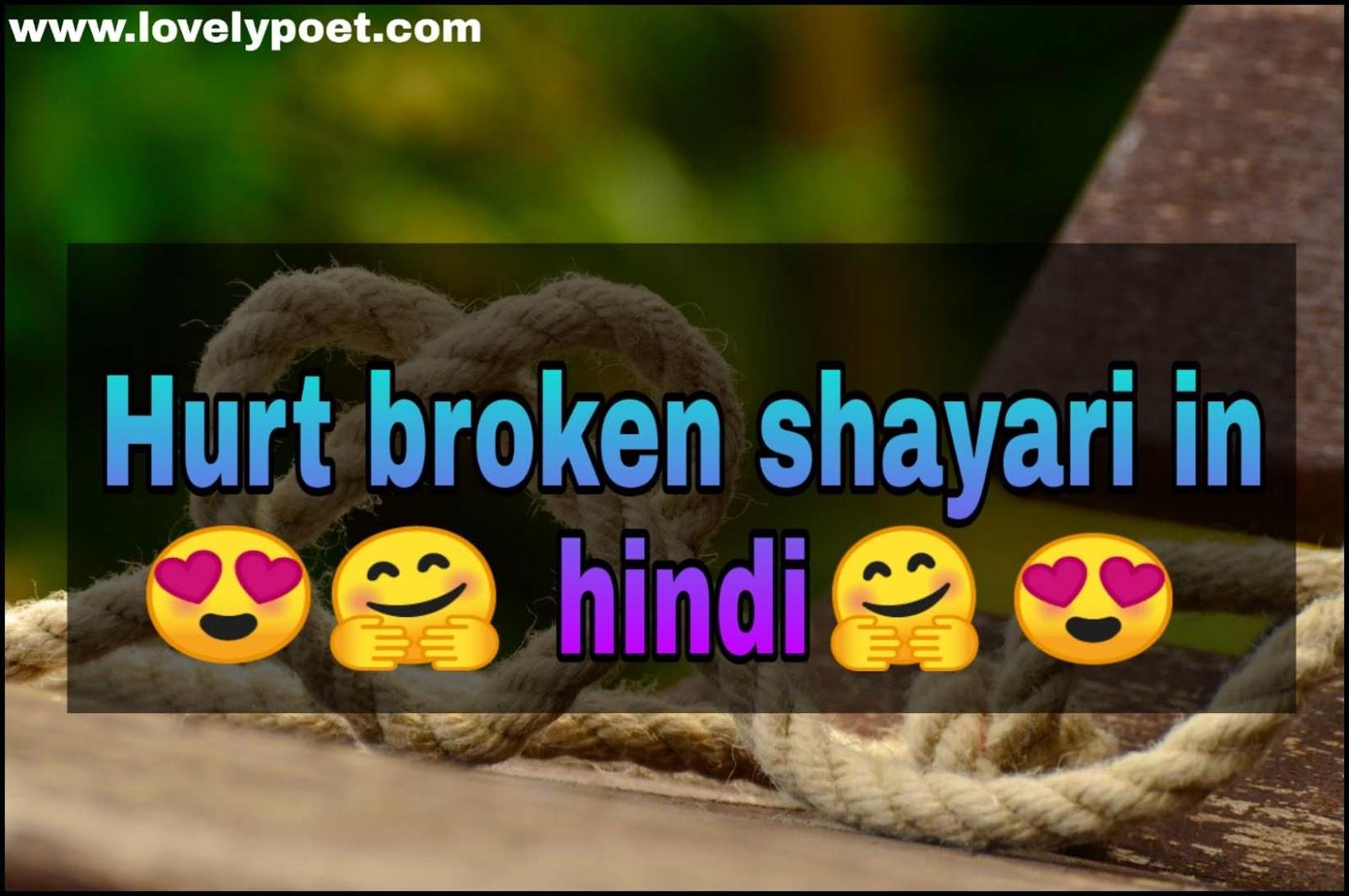 hurt-broken-shayari-in-hindi