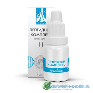 Пептидный комплекс №11  —  для мочевыделительной системы