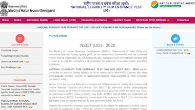 NEET 2020 प्रसन पत्र विभिन्न लैंग्वेजेज में रिलीज़ किये गए है