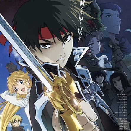Anime , HD , 720p, Majutsushi Orphen Hagure Tabi , 魔術士オーフェンはぐれ旅 , 2020 , Sorcerous Stabber Orphen , Action, Adventure, Drama, Magic, Martial Arts, Fantasy
