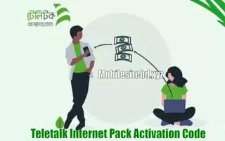 How To Activate Teletalk Internet Pacakge Code