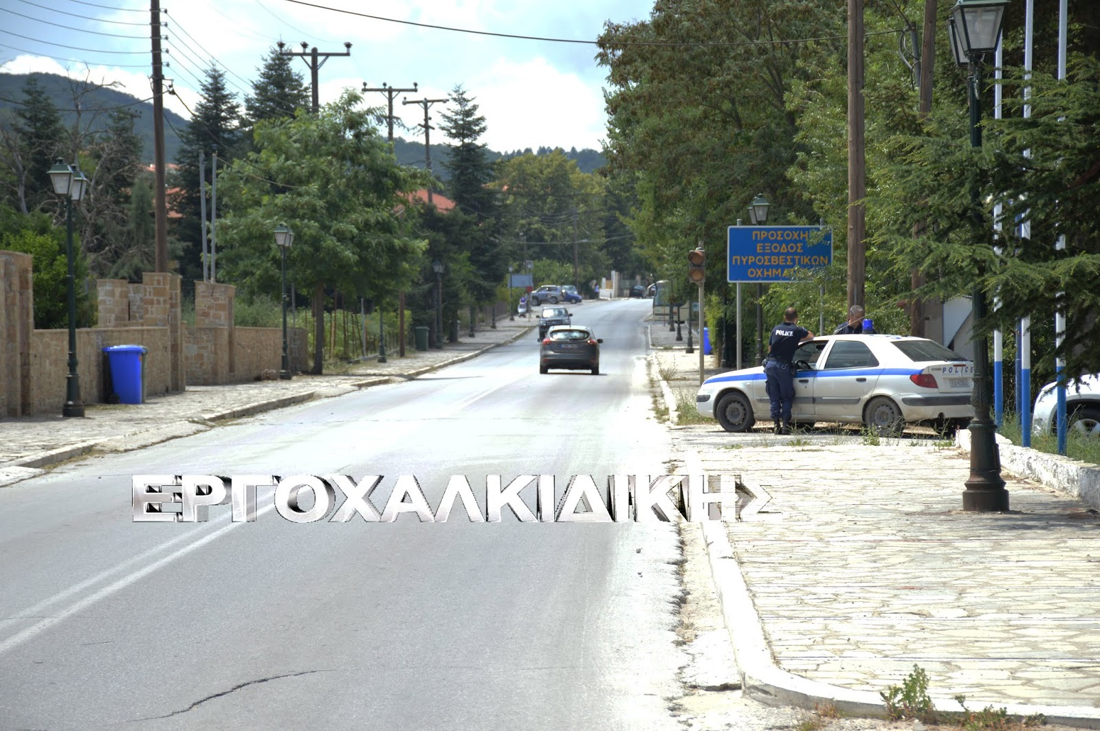 Τρεις Ρουμάνοι συνελήφθησαν για κλοπές σε επιχειρήσεις στη Χαλκιδική