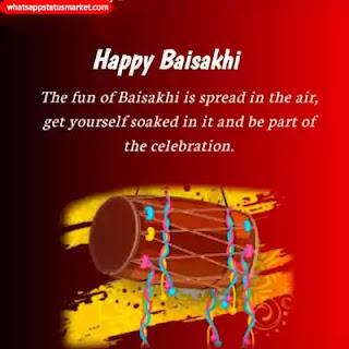 happy baisakhi images in punjabi