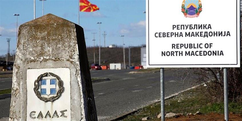 Σκόπια: Σάλος με τη διαφυγή του πρώην επικεφαλής των μυστικών υπηρεσιών
