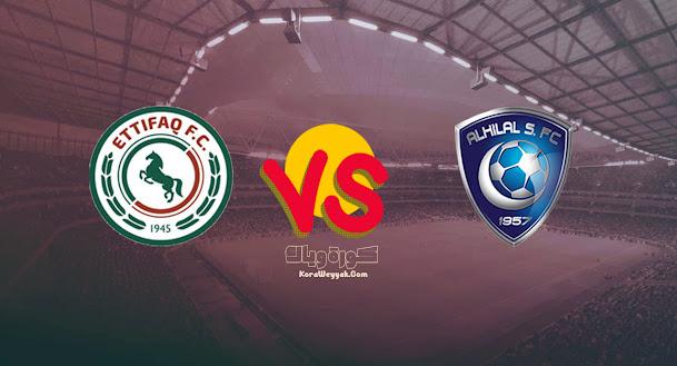 نتيجة مباراة الهلال والإتفاق اليوم 18 سبتمبر 2021 في الدوري السعودي