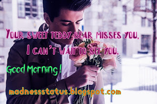 Romantic Good Morning Messages for friends