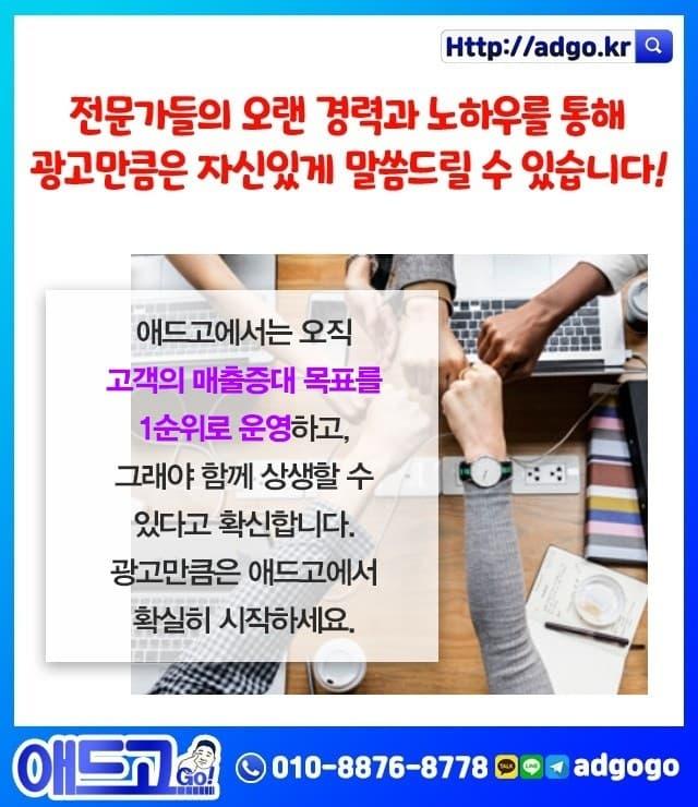 강동네이버마케팅