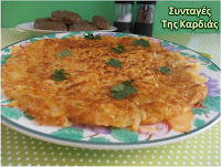 Rosti - by https://syntages-faghtwn.blogspot.gr