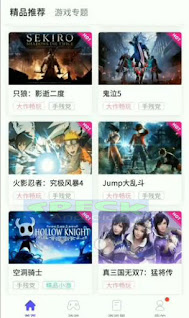 Download, Cara, Install, Emulator, PS4, China, Di, Android, Emulator, Terbaik, ps3, baru, terbaru, gratis,