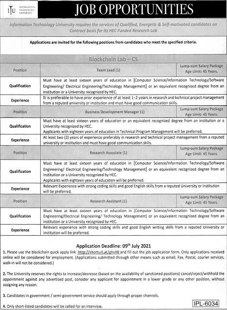 Information Technology University (ITU) Jobs 2021 in Pakistan – Latest Jobs in Pakistan 2021