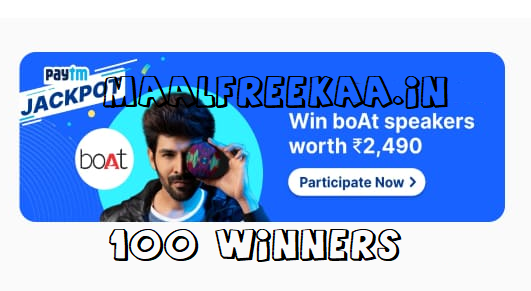 Play Paytm Jackpot And WIn Assured Prize With Boat Speaker