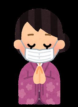 マスクを付けてお参りする家族のイラスト(女性)