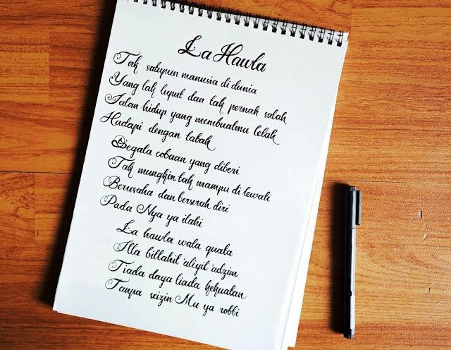 Lirik lagu SABYAN LA HAWLA dan Terjemahan
