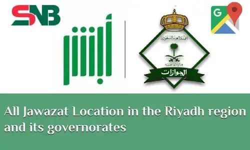 saudi Jawazat location
