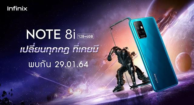 infinix NOTE 8i มาพร้อมกับชิป Helio G80 เปิดตัวในประเทศไทย  พร้อมขาย 2 กุมภาพันธ์ นี้ สเปคดี ในราคาสุดคุ้ม ไม่เกิน 4,000 บาท !