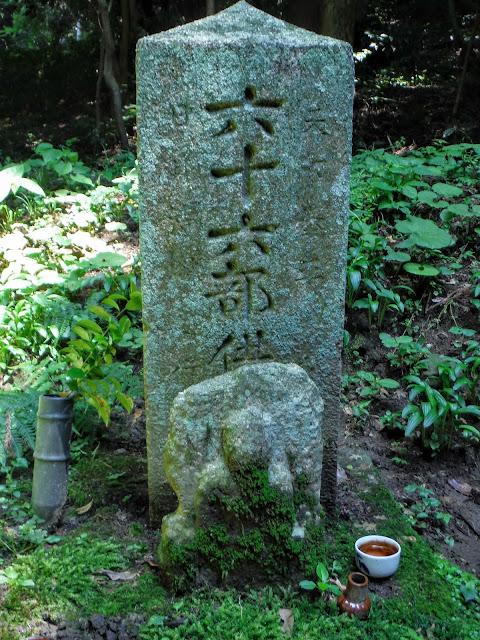 髪切山慈光寺