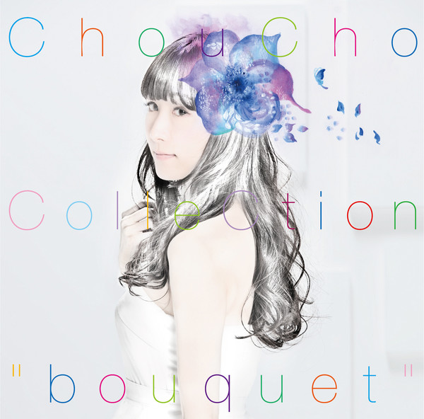 "[Album] ChouCho – ChouCho ColleCtion ""bouquet"" (2016.05.25/MP3/RAR)"