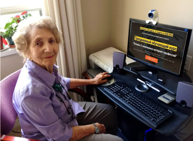 БЕСПЛАТНОЕ ОБУЧЕНИЕ для людей зрелого возраста