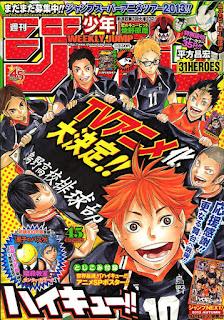 Hellominju.com: ハイキュー!! | 週刊少年ジャンプ 2013年10月  | Haikyuu!! Shōnen Jump covers | Hello Anime !