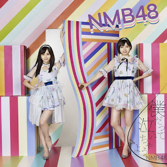 [Lirik+Terjemahan] NMB48 - Shokumu Shitsumon (Pertanyaan Kualitas Kerja)