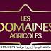 Les Domaines Agricoles recrutent Plusieurs Profils